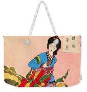 Top Quality Art - Jyoga Hongetsu Weekender Tote Bag