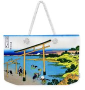 Top Quality Art - Mt,fuji36view-nobotonoura Weekender Tote Bag
