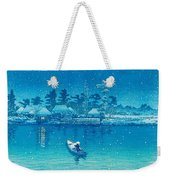 Ushibori - Top Quality Image Edition Weekender Tote Bag