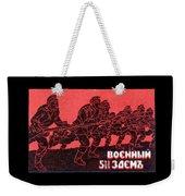 Wwi Imperial Russian War Bond Weekender Tote Bag
