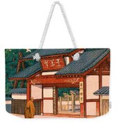 Zuizenji - Top Quality Image Edition Weekender Tote Bag