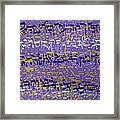 2014 14 Hebrew Text Of Psalms Chapter 36 In Purple Silver And Gold Framed Print