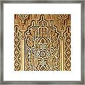 Islamic Plaster Work Framed Print
