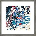 Actor Bando Mitsugoro V 1825 Framed Print
