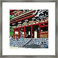 At The Temple Framed Print