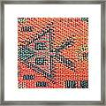 Cloth Pattern Framed Print