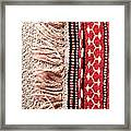 Colorful Rug Framed Print by Tom Gowanlock