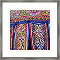 Colourful Fabric Art Framed Print