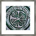 Come On The Hoops Framed Print