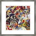 Composition Vii  Framed Print