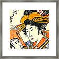 Courtesan Hanaogi 1801 Framed Print