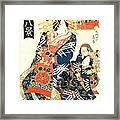 Courtesan Tsukasa 1828 Framed Print