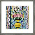 Decorated Tile Work At The Golestan Palace In Tehran Iran Framed Print