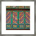 Doorway To The Dharma King Pavilion Framed Print
