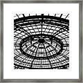 Greenhouse Framed Print