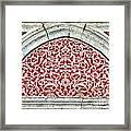 Islamic Art 04 Framed Print