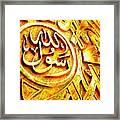 Islamic Calligraphy 027 Framed Print