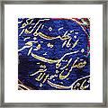Islamic Silk Wall Hanging Carpet Rug Blue Gold Holy Quran Arabic Framed Print