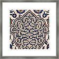 Iznik 04 Framed Print