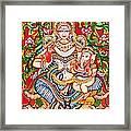 Jaganmatha Framed Print