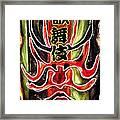 Kabuki Two Framed Print