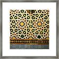 Moroccan Water Fountain Framed Print