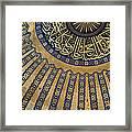 Mysterious Sunlight In Hagia Sophia Framed Print