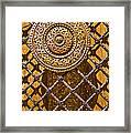Ornate Door Knob Framed Print