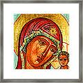 Our Lady Of Kazan Framed Print