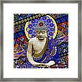 Rhythm Of My Mind Framed Print by Christopher Beikmann