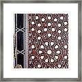 Sultan Ahmet Mausoleum Door 01 Framed Print