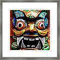 Thai Buddhist Mask Framed Print