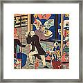 The Five Nations Enjoying A Drunken Revel At The Gankiro Tea House Framed Print