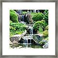 The Japanese Garden Framed Print by Bill Cannon