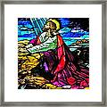 The Night Before The Cross Framed Print