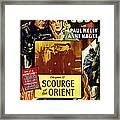 The Secret Code, Us Poster, Top Framed Print