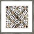 Tiles On A Wall Framed Print