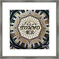 Tokyo Station Marunouchi Building Dome Interior After Restoratio Framed Print