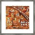 Tribal Art Framed Print