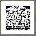 Wind Palace Jaipur Framed Print