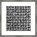 Metallic Texture  Framed Print