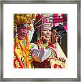 Chinese New Year Nyc 4708 Framed Print