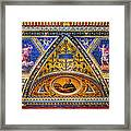 Jp Morgan Library Ceiling Detail Framed Print