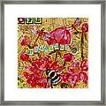 Peony Flower Painting - Be Fearless Framed Print