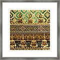 The Emerald Wall Of Prayer Framed Print