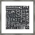 Words Of A Believer Framed Print by Salwa  Najm