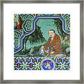 Buddhist Temple Art Framed Print
