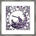 1875 Japanese Wagtail Stamp Framed Print