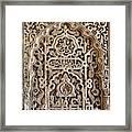 Alhambra Wall Panel Framed Print