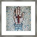 Ancient Mosaic Of A Hand And Cross Framed Print